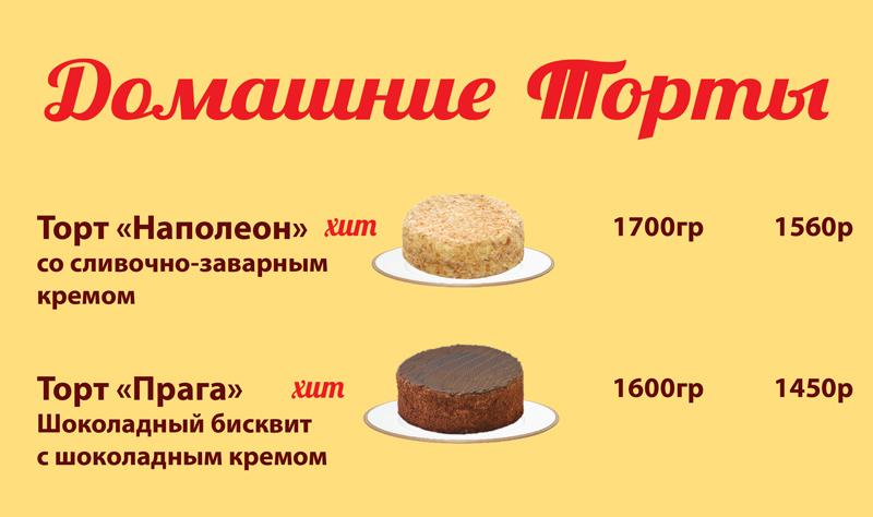 pirogialaniaru  с доставкой в Москве